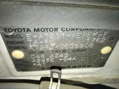 Выключатель концевой TOYOTA CORONA PREMIO AT211 7A-FE Фото 5