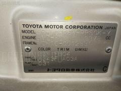Стабилизатор TOYOTA GRAND HIACE VCH16W Фото 4