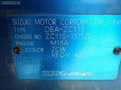 Зеркало двери боковой Suzuki Swift ZC11S Фото 5