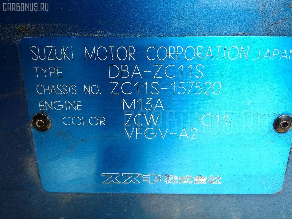 Заливная горловина топливного бака SUZUKI SWIFT ZC11S M13A Фото 2