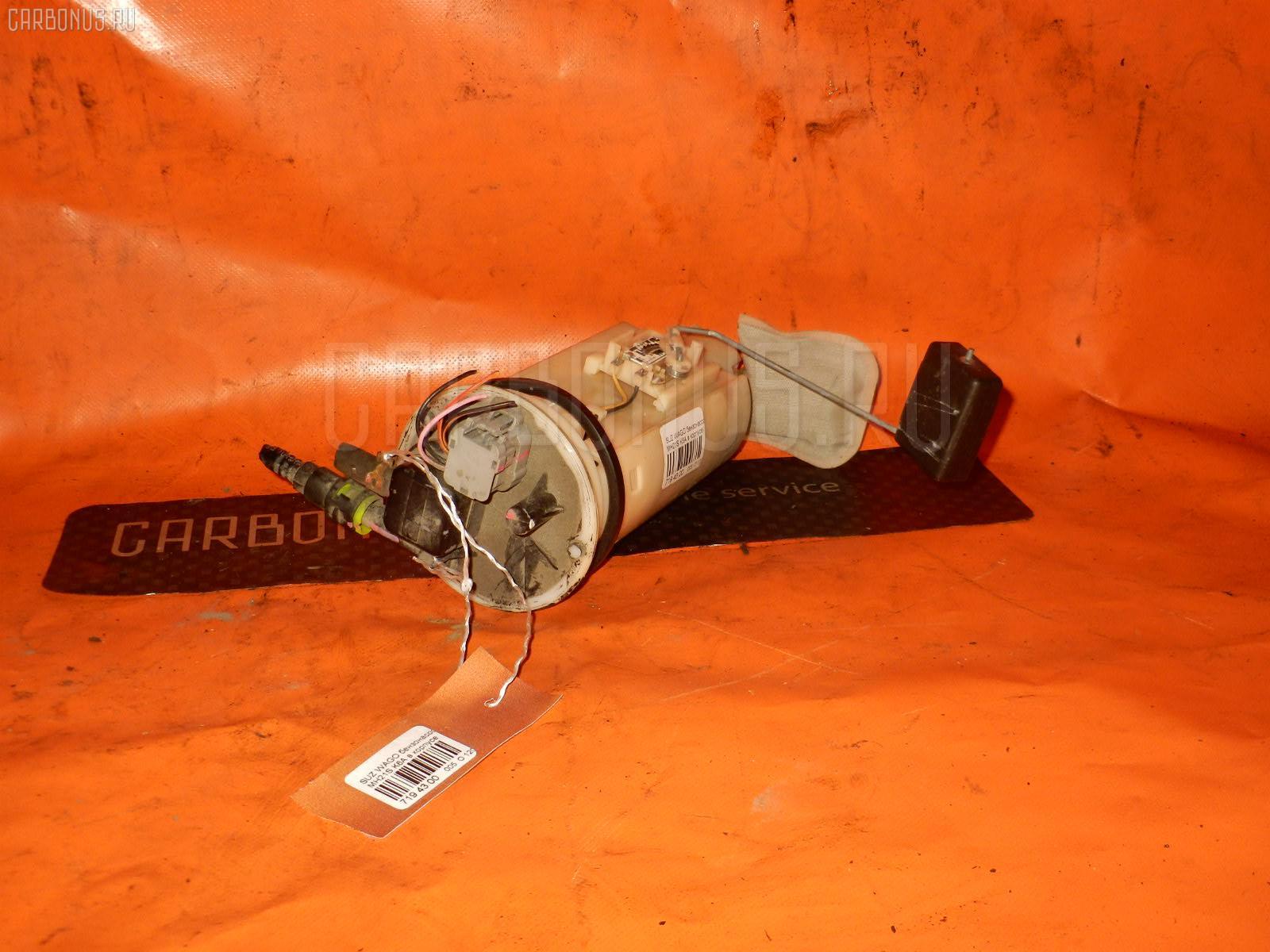 Бензонасос SUZUKI WAGON R MH21S K6A Фото 1