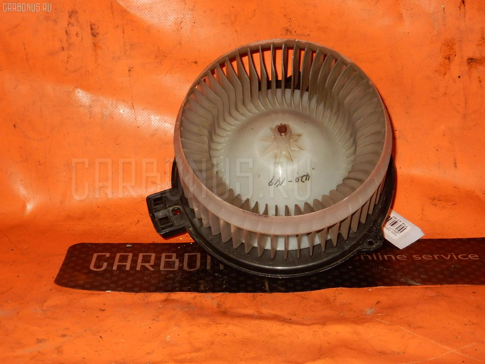 Мотор печки Toyota Crown majesta JZS177 Фото 1