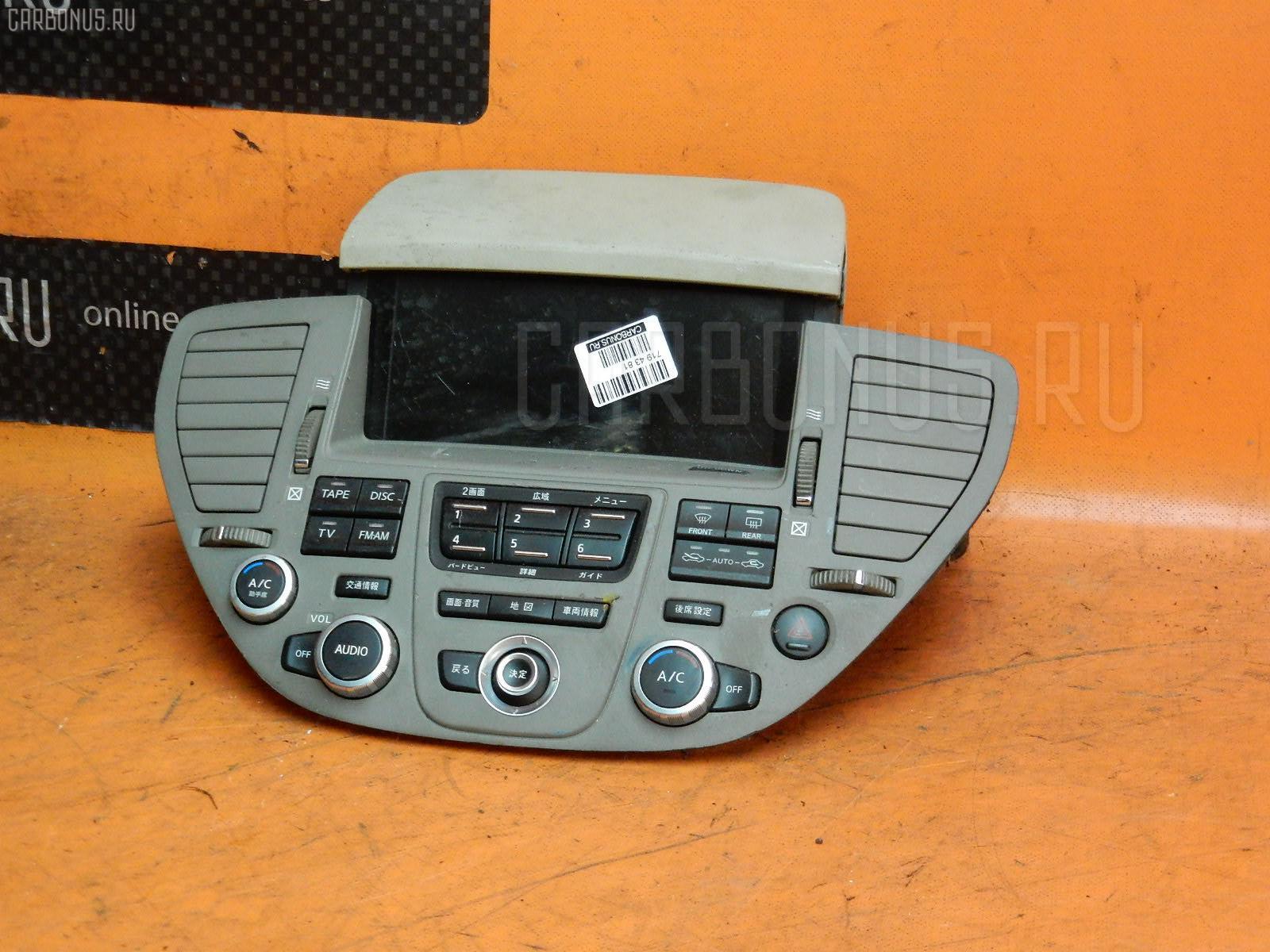 Блок управления климатконтроля NISSAN CIMA GF50 VK45DD Фото 1