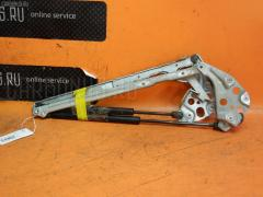 Амортизатор капота MERCEDES-BENZ E-CLASS STATION WAGON S210.237 A2108800429  A2108800728  A2108800828