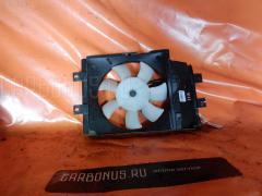 Вентилятор радиатора кондиционера Nissan March K11 CG10DE Фото 3
