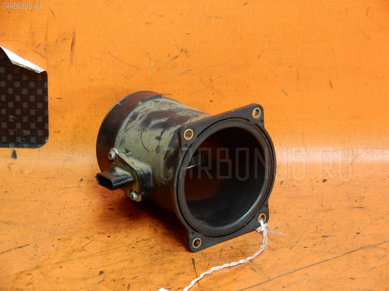 Датчик расхода воздуха Nissan Cima GF50 VK45DE Фото 1
