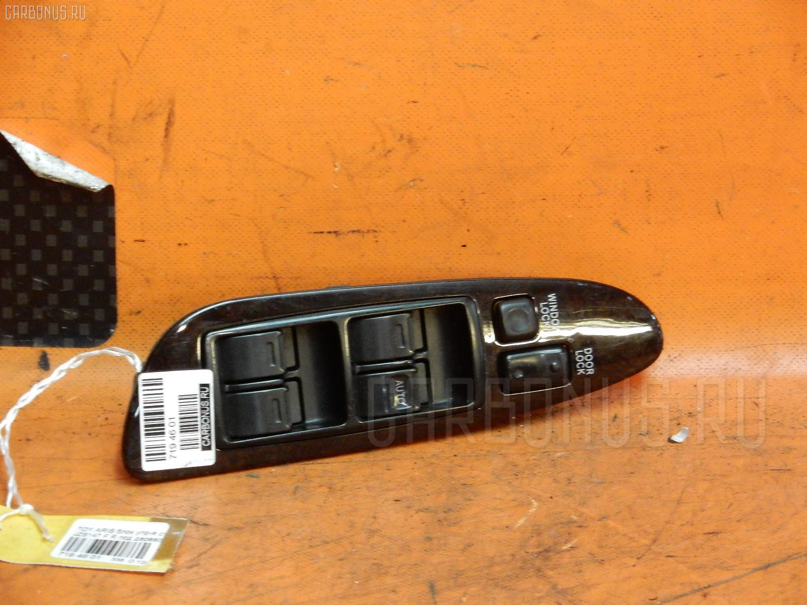Блок упр-я стеклоподъемниками Toyota Aristo JZS147 Фото 1