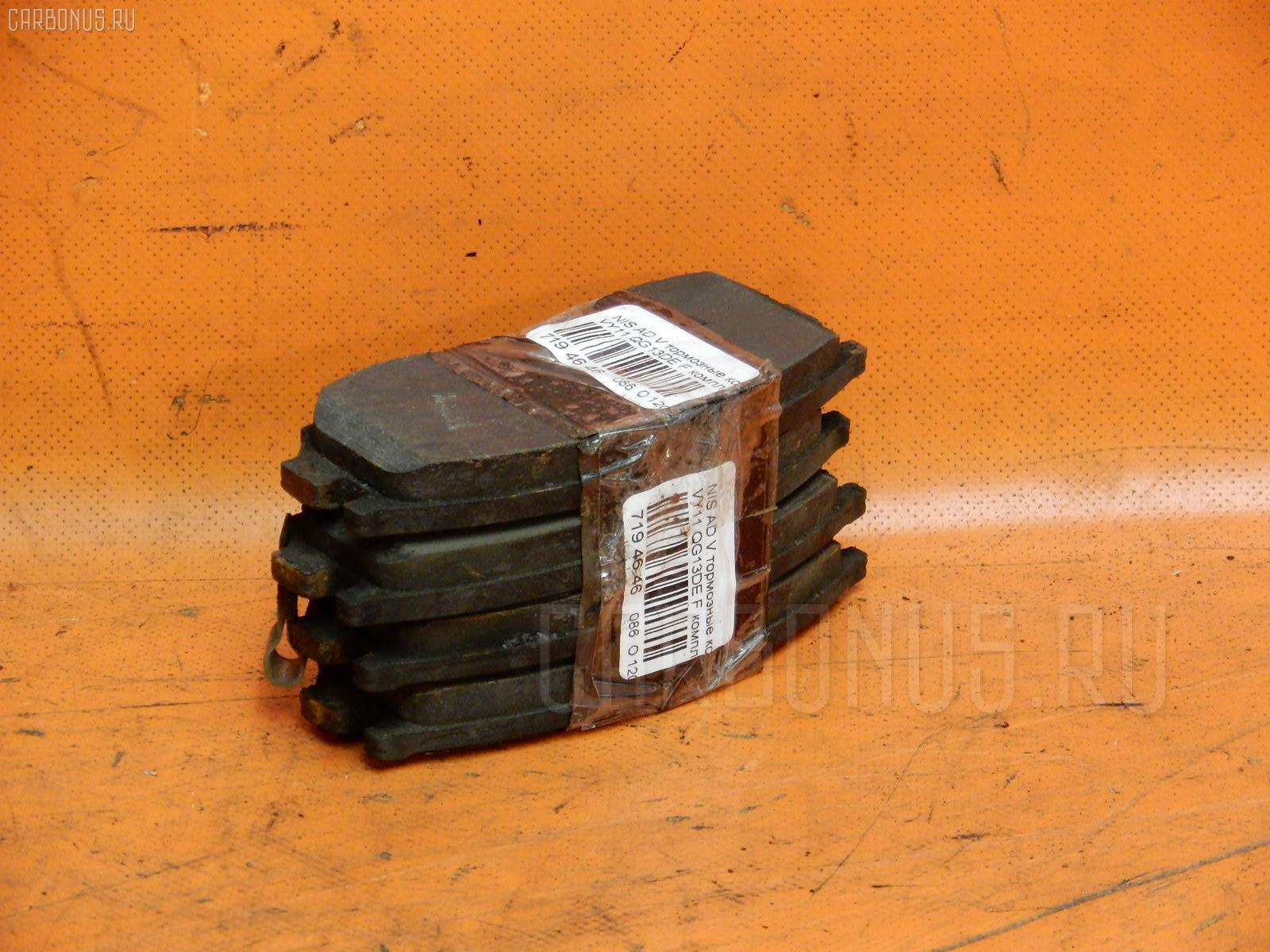 Тормозные колодки MITSUBISHI GALANT EA1A 4G93. Фото 5