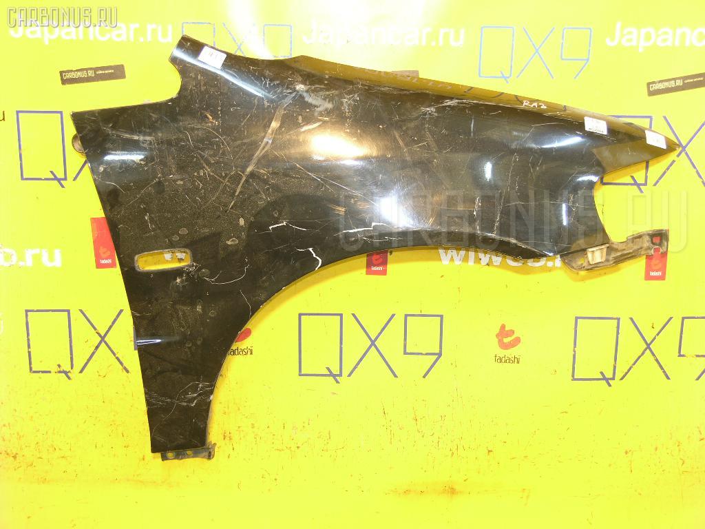 Крыло переднее HONDA ODYSSEY RA3 Фото 1