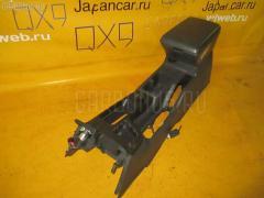 Подлокотник Nissan Terrano TR50 Фото 1