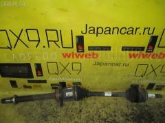 Привод на Toyota Rav4 ACA36W 2AZ-FE 43410-42140, Переднее Правое расположение