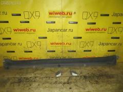 Порог кузова пластиковый ( обвес ) на Toyota Rav4 ACA36W Фото 2