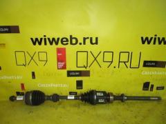 Привод на Toyota Rav4 ACA31W 2AZ-FE 43410-42180, Переднее Правое расположение