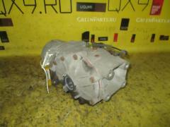 Редуктор на Toyota Rav4 ACA31W 2AZ-FE 41110-52010, Заднее расположение