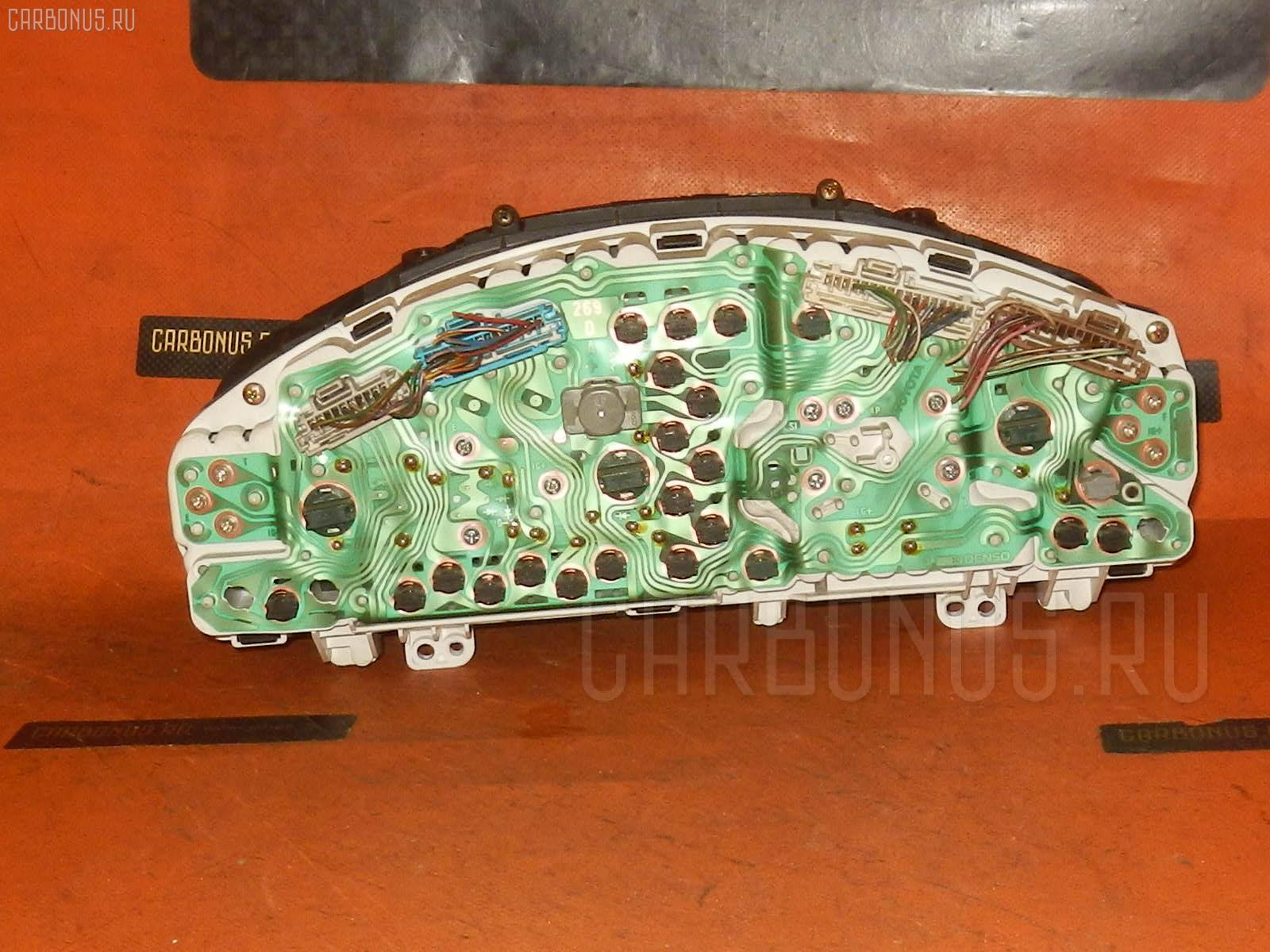 замена масла в акпп Toyota Виста sv40
