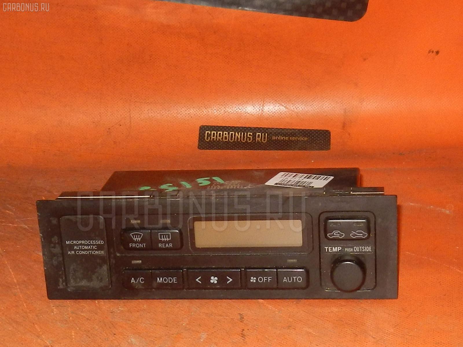 Блок управления климатконтроля TOYOTA CROWN GS151 1G-FE. Фото 7