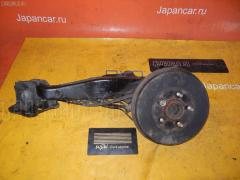 Ступица Nissan Serena RC24 Фото 2
