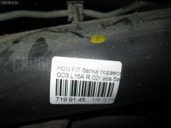 Балка подвески Honda Fit GD3 L15A Фото 4