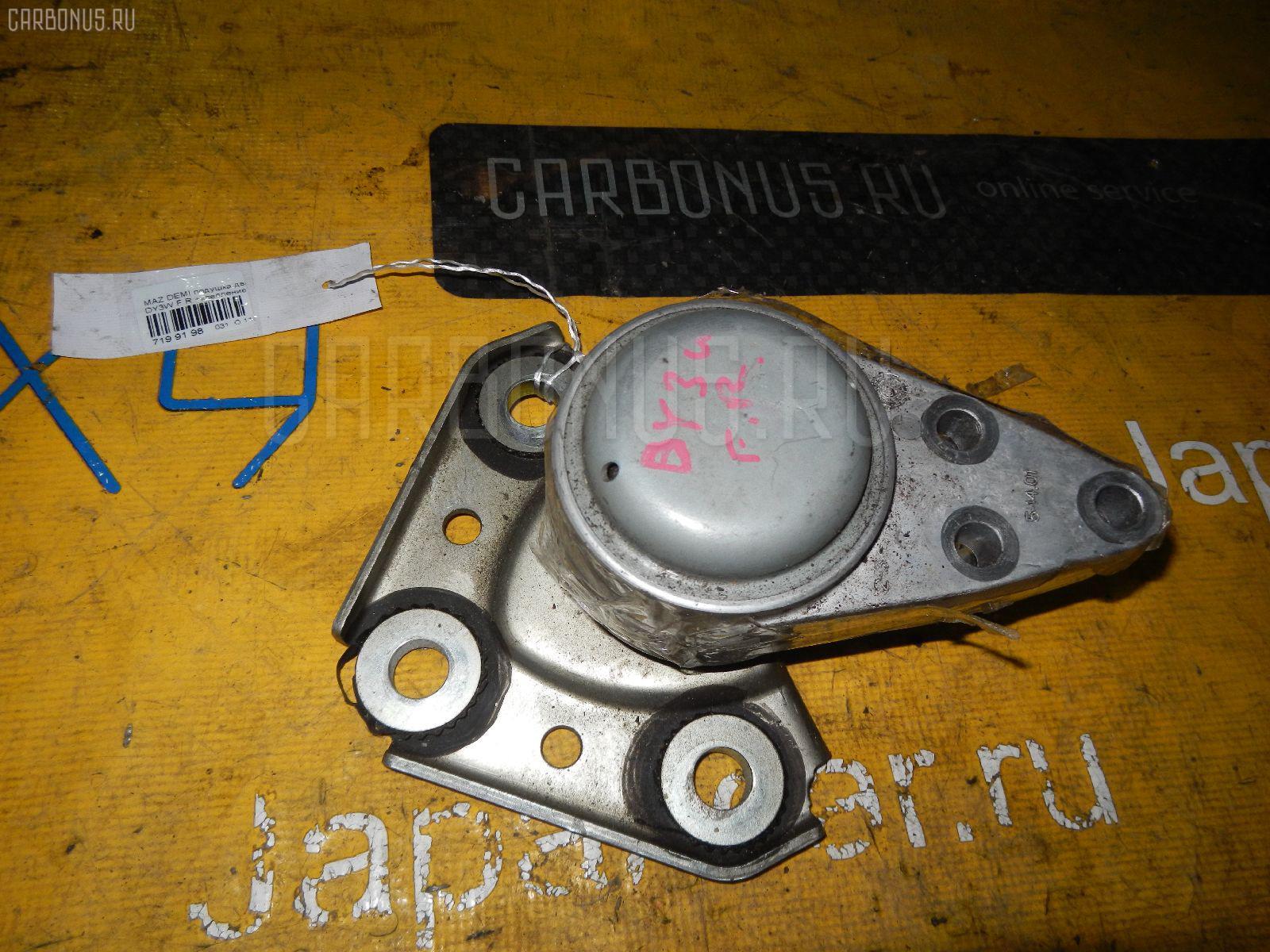 Подушка двигателя MAZDA DEMIO DY3W. Фото 3