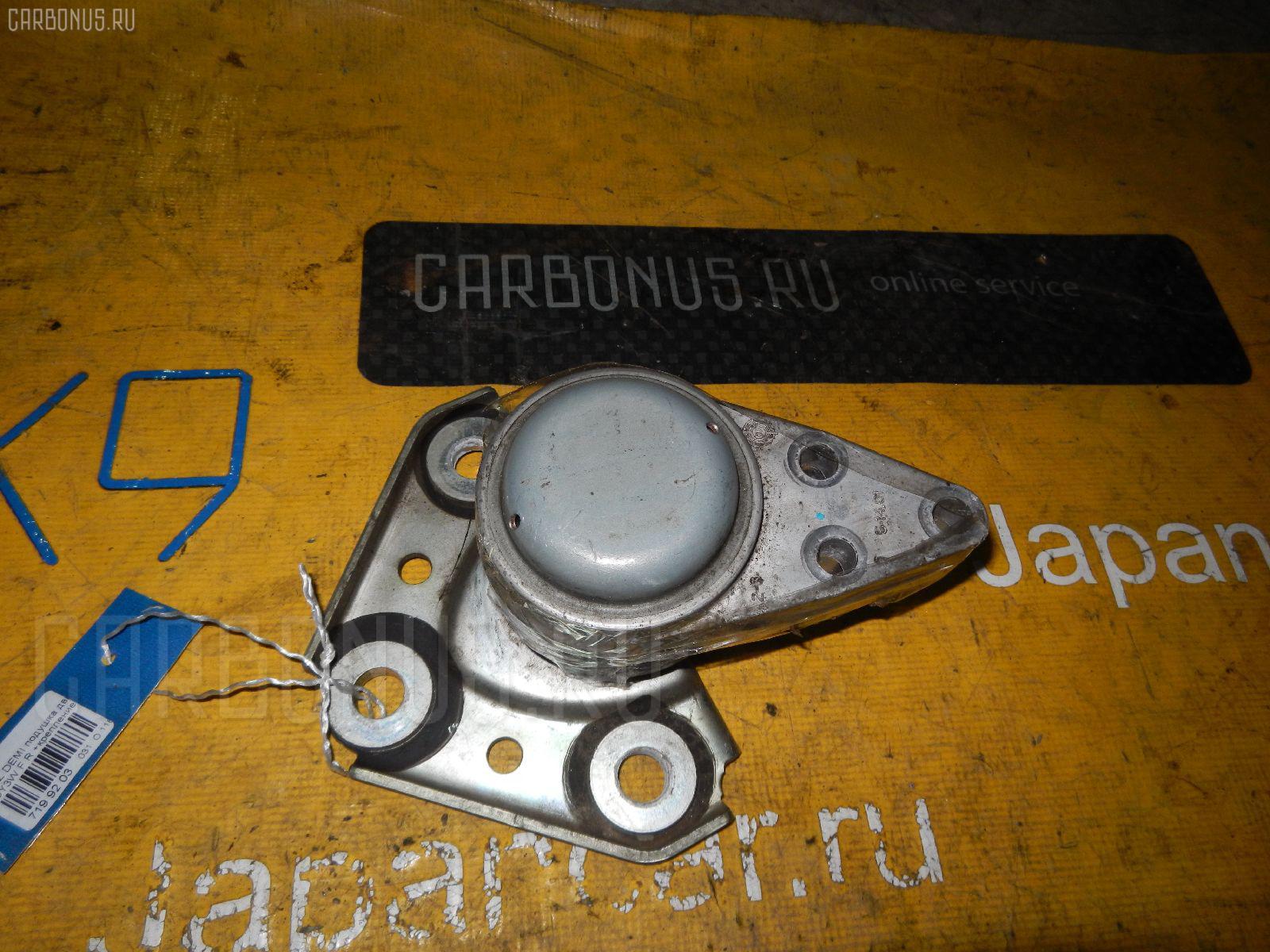 Подушка двигателя MAZDA DEMIO DY3W. Фото 9