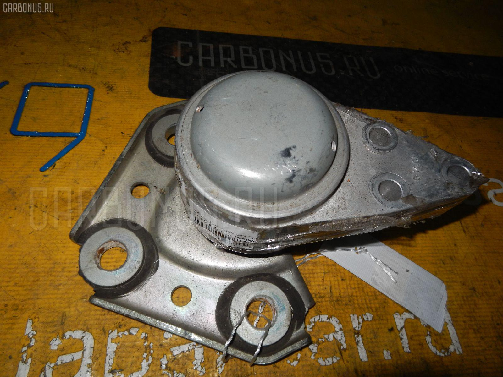 Подушка двигателя MAZDA DEMIO DY3W. Фото 6