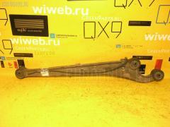 Тяга реактивная на Suzuki Jimny JB23W Фото 1
