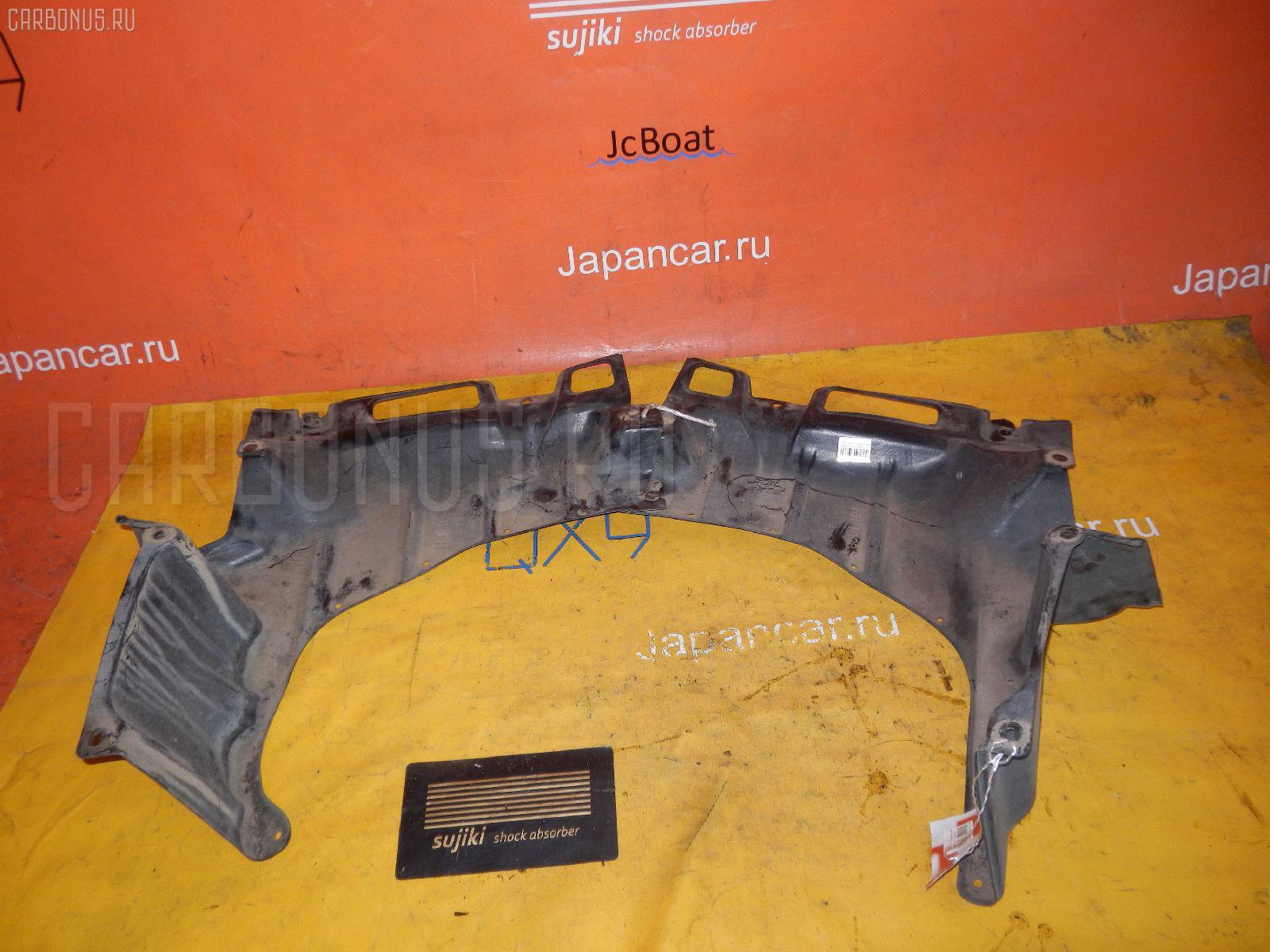 Защита двигателя Toyota Prius NHW10 Фото 1