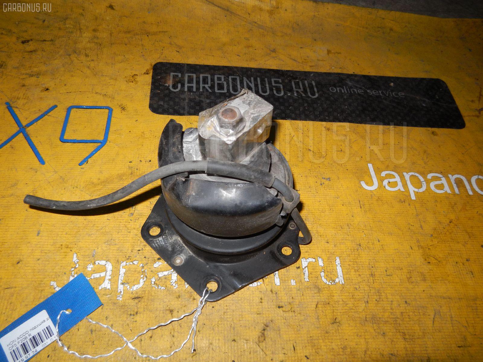 Подушка двигателя HONDA ACCORD CF5 F20B. Фото 1