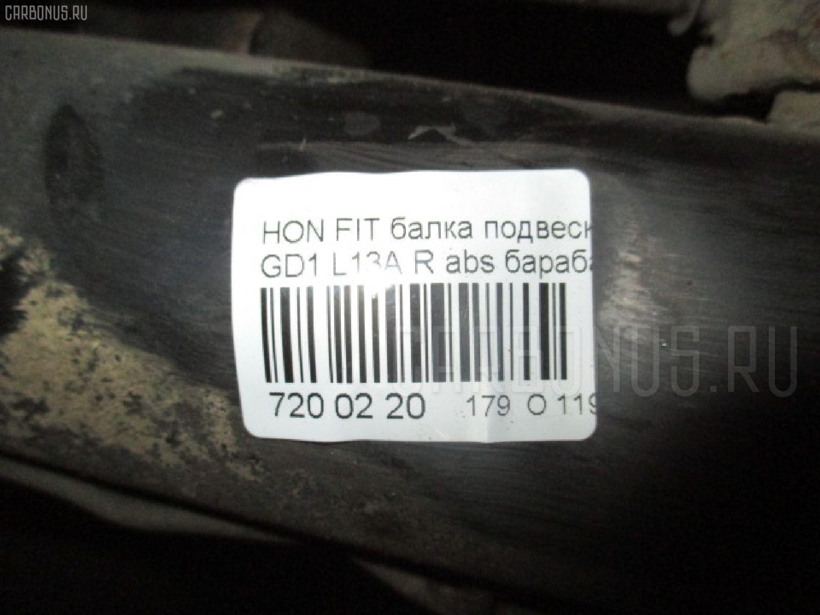Балка подвески HONDA FIT GD1 L13A Фото 4