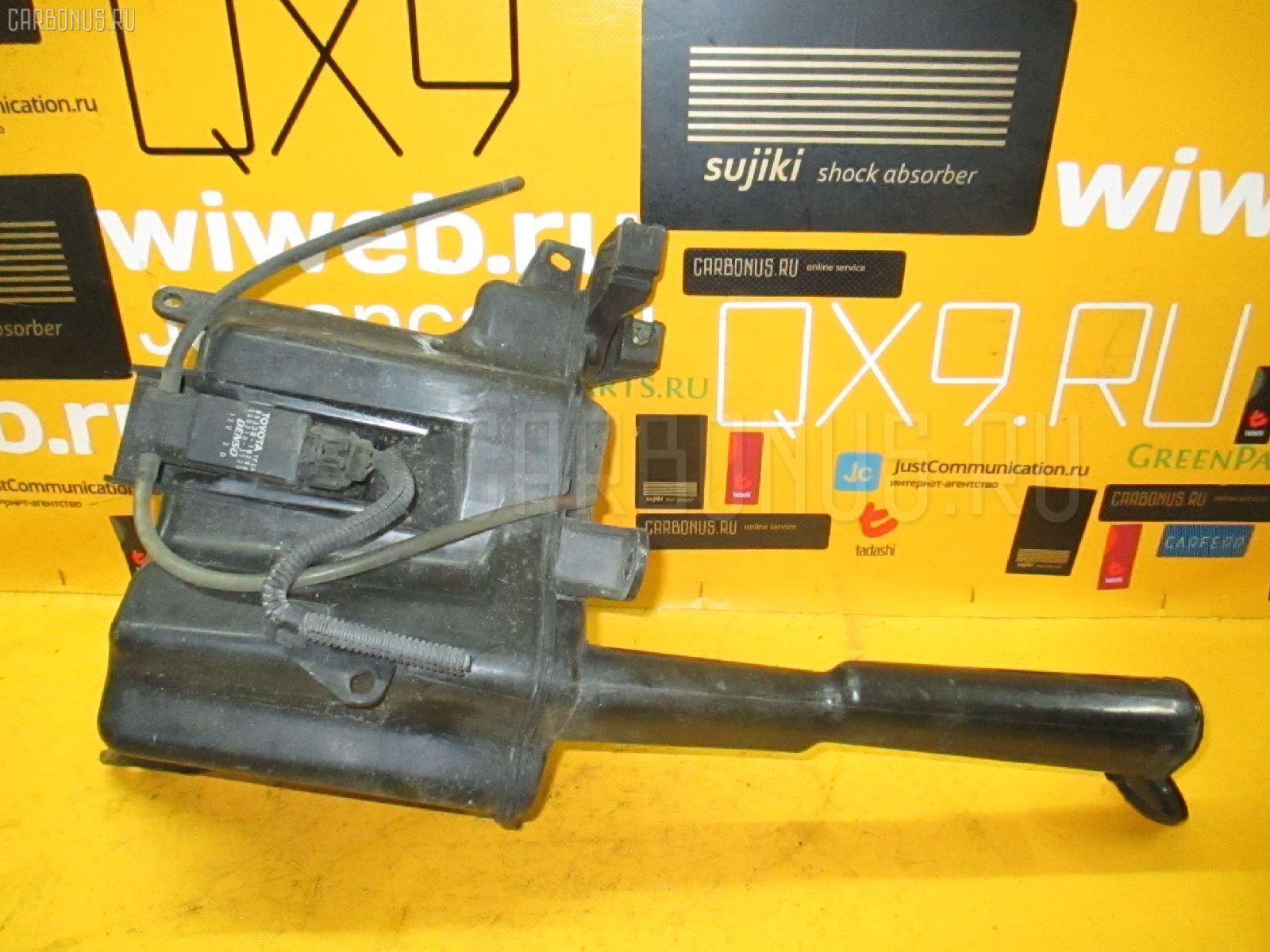 Бачок омывателя TOYOTA MARK II BLIT GX110W. Фото 8