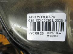 Фара Honda Mobilio GB1 Фото 3