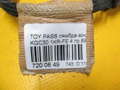 Лямбда-зонд Toyota Passo KGC30 1KR-FE Фото 2