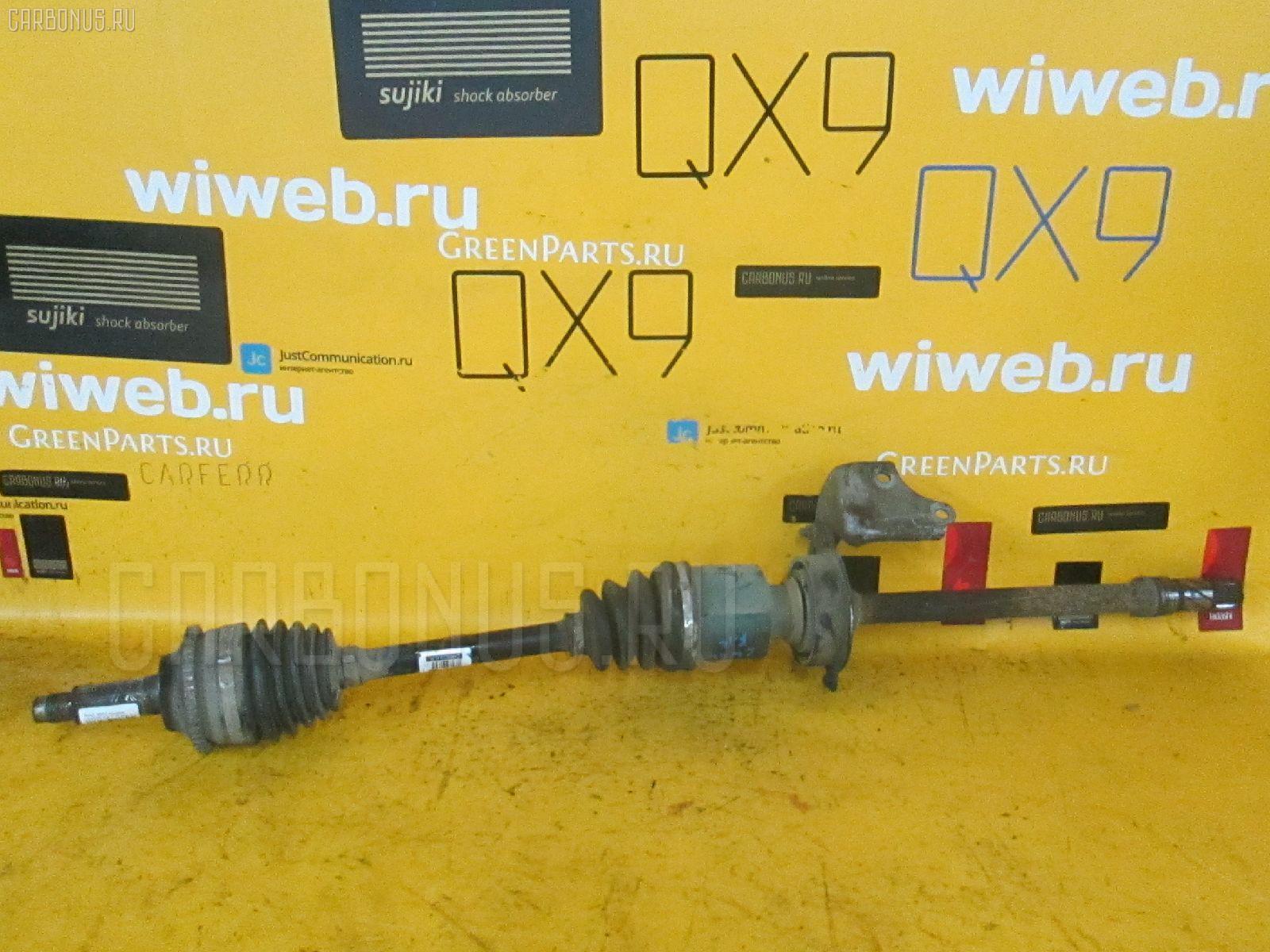Привод MAZDA MPV LWEW FS. Фото 4