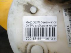 Бензонасос ZJ201335XA на Mazda Demio DY3W Фото 3