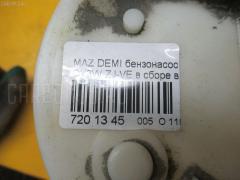 Бензонасос ZJ201335XA на Mazda Demio DY3W ZJ-VE Фото 3