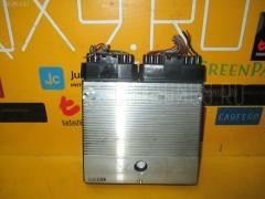 Блок управления инжекторами Toyota Brevis JCG10 1JZ-FSE Фото 1