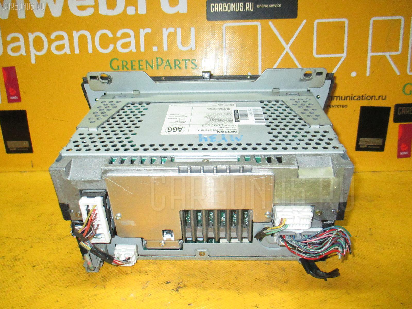 Блок управления климатконтроля NISSAN CEDRIC MY34. Фото 11