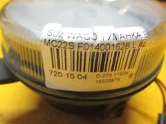 Туманка бамперная Suzuki Wagon r MC22S Фото 3