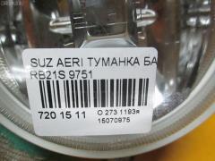 Туманка бамперная Suzuki Aerio wagon RB21S Фото 3