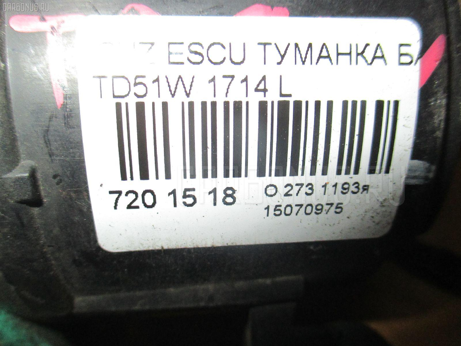 Туманка бамперная SUZUKI ESCUDO TD51W Фото 3