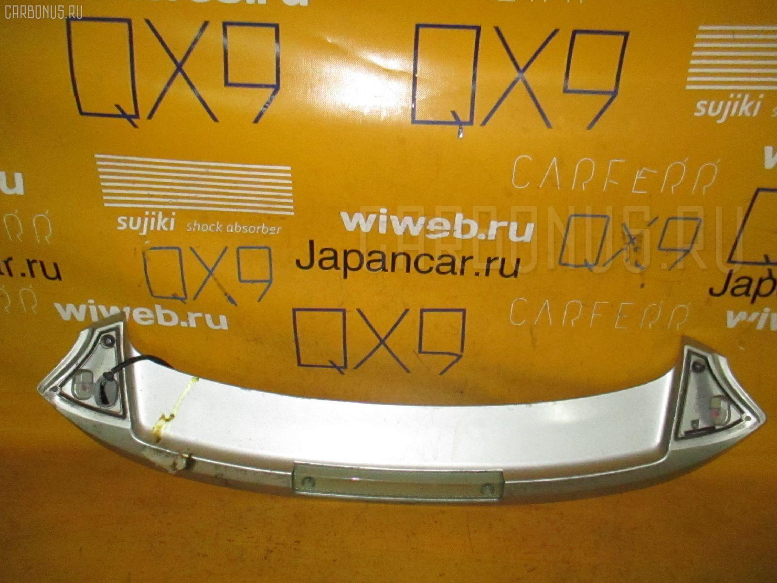 Спойлер Toyota Mark ii blit GX110W Фото 1