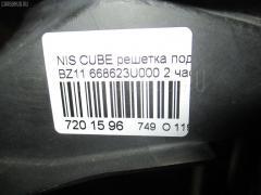 Решетка под лобовое стекло Nissan Cube BZ11 Фото 2