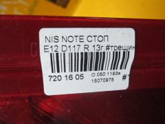 Стоп D117 26550-3VA5B, 26550-3VA5A на Nissan Note E12 Фото 4