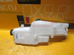 Бачок расширительный NISSAN NOTE E12 HR12DDR Фото 1