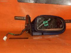 Зеркало двери боковой TOYOTA SPRINTER CARIB AE111G Фото 1