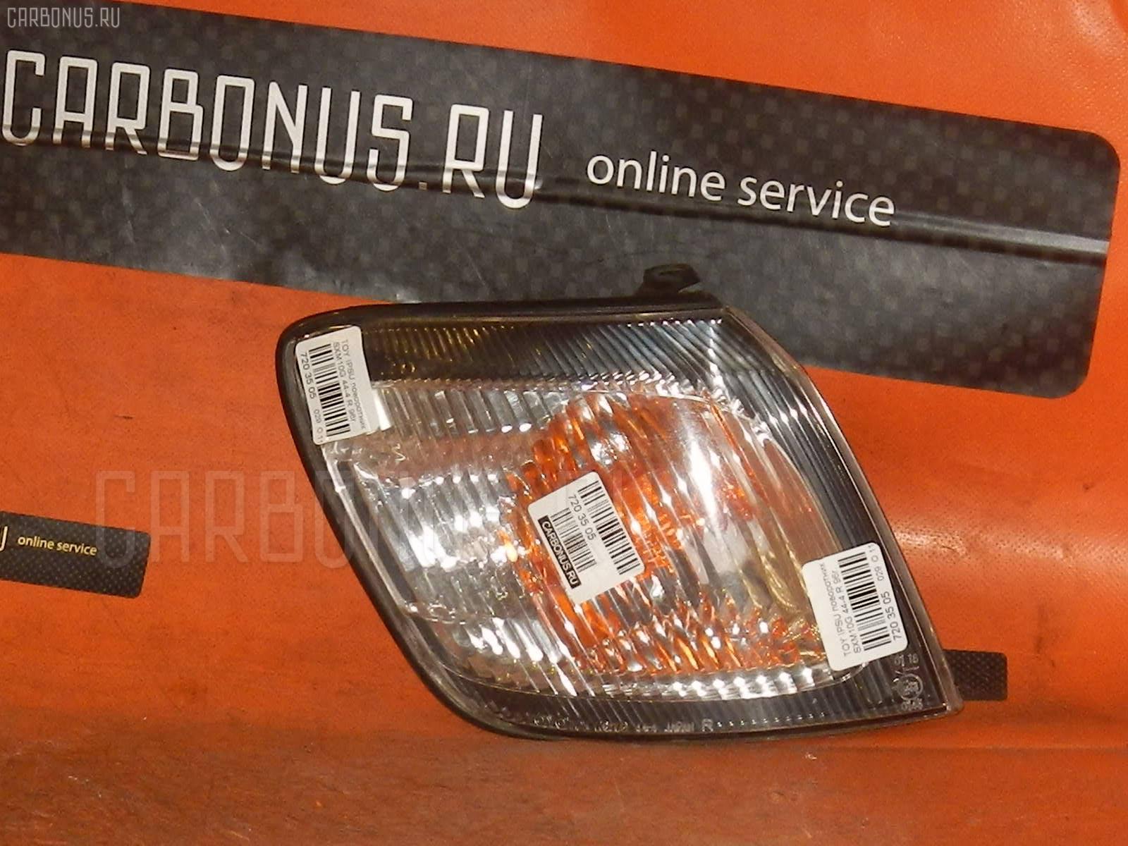 Поворотник к фаре Toyota Ipsum SXM10G Фото 1