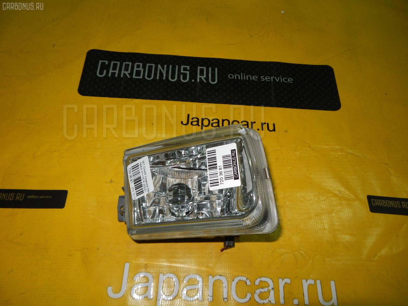 Туманка бамперная MITSUBISHI CHARIOT GRANDIS N84W Фото 1