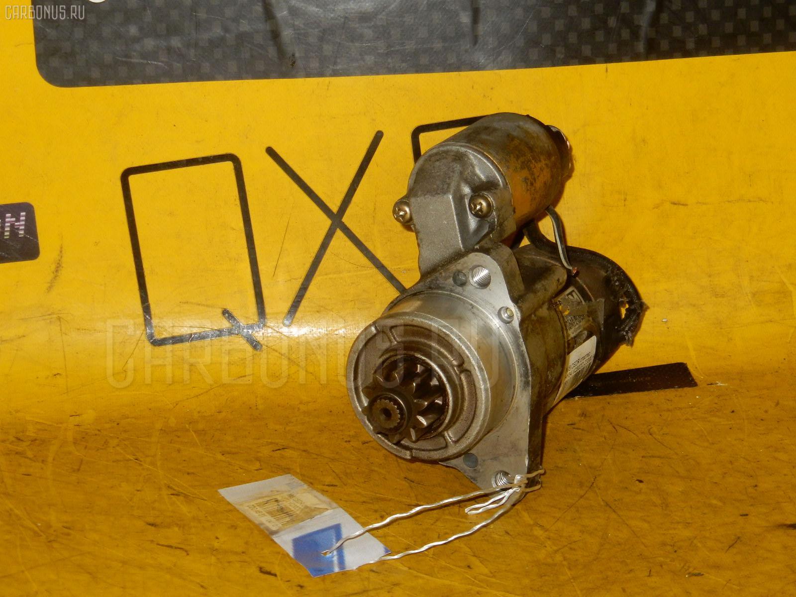 Стартер NISSAN CEDRIC HY34 VQ30DD Фото 2