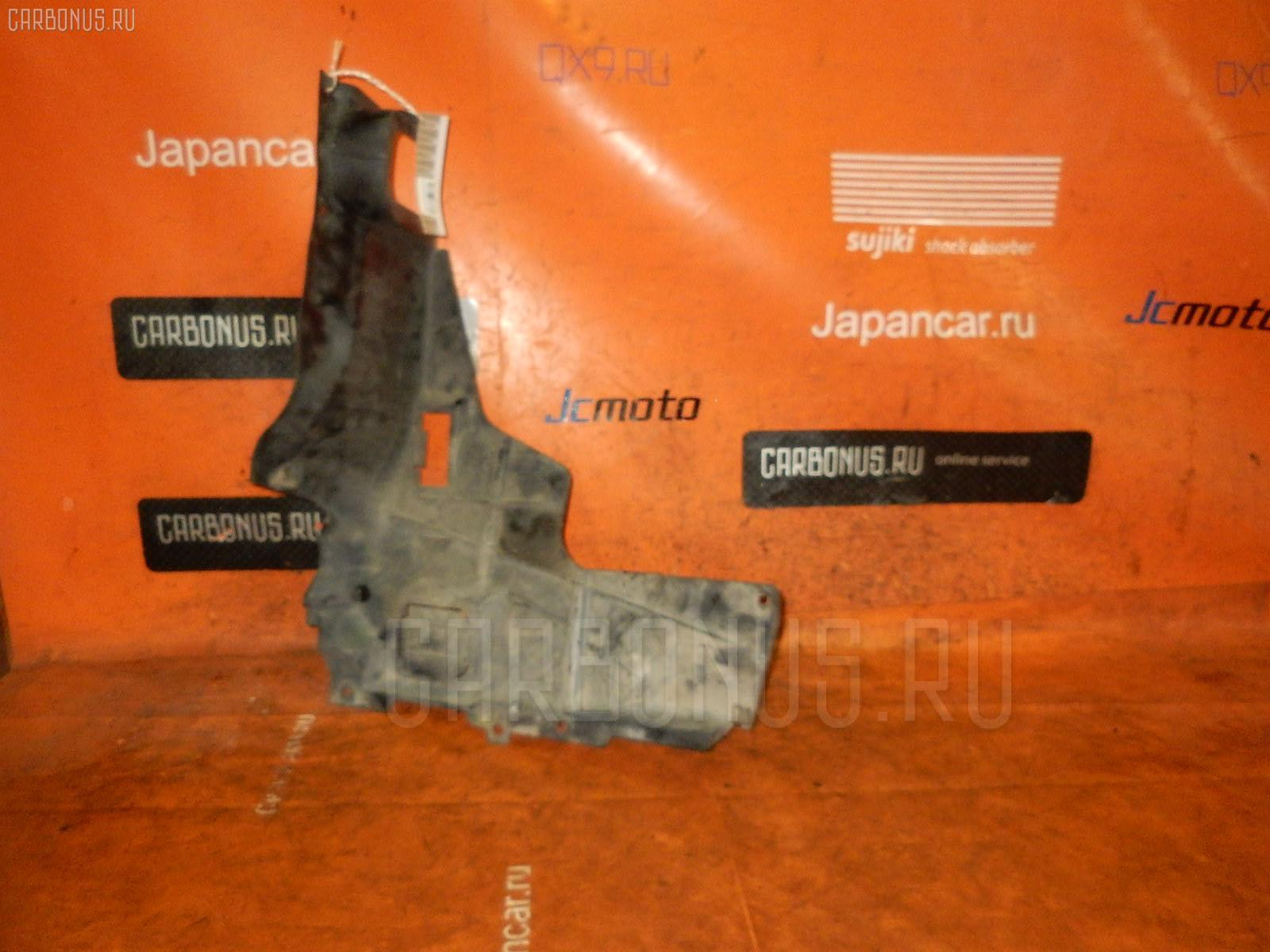 Защита двигателя MAZDA CAPELLA GF8P FP-DE. Фото 3