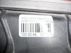 Радиатор ДВС Mazda Capella GF8P FP-DE Фото 2